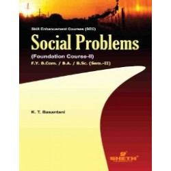 Social Problem Foundation Course-II