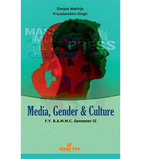 Media, Gender And Culture FYBAMMC Sem 2 Sheth Publication