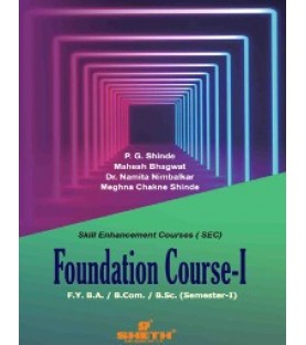 Foundation Course - I fybcom Sem 1 Sheth Publication