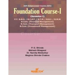 Foundation Course-I Sem I Sheth Publication