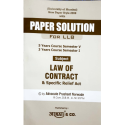 Law Of Contract Paper Solution FYBSL and FYLLB  Sem 1 Aarti and Co.