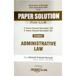 Administrative Law  Paper Solution SYBSL and SYLLB  Sem 3 Aarti and Co.