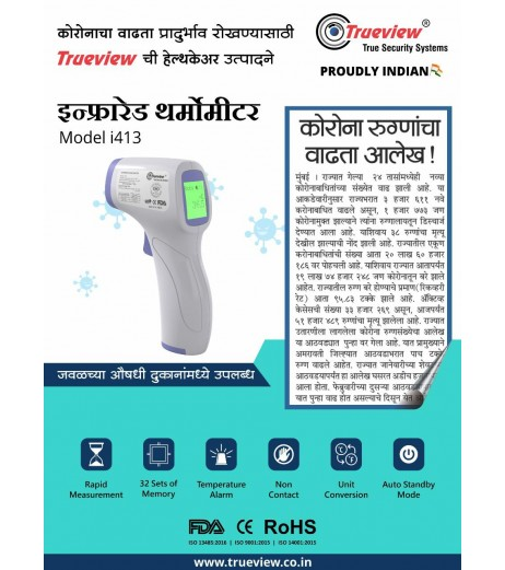 Trueview Infrared Thermometer Model i413