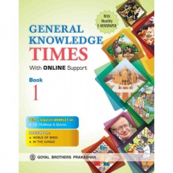 General knowledge times -1