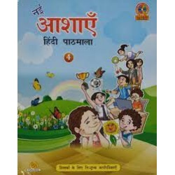 My Big Book of Social Studies - lV