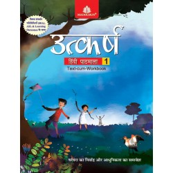 Utkarsh Hindi text cum workbook Class 1