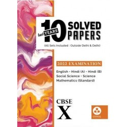 Oswal CBSE 10 Last years Solved Papers for 2022 Examination