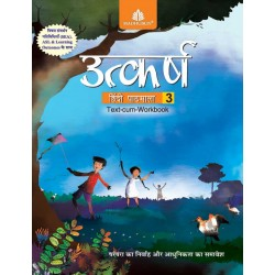 Utkarsh Hindi text cum workbook Class 3