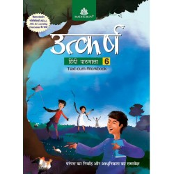 Utkarsh Hindi text cum workbook Class 6