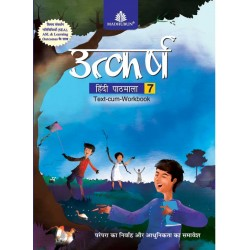Utkarsh Hindi text cum workbook Class 7