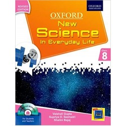 Science-Oxford New Science in Everyday Life Class 8