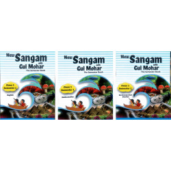 Class - 1 Sem - I - English, Maths & EVS New Sangam with