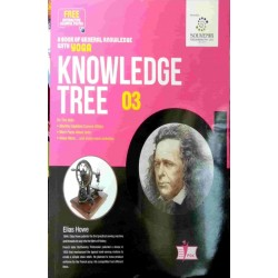 G.K- Knowledge Tree- 03