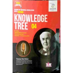 G.K- Knowledge Tree- 04