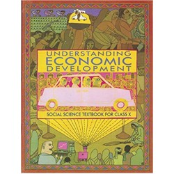 Economics-Understanding Economic Development NCERT Book for