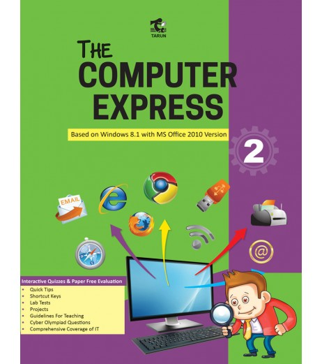 The Computer Express 2