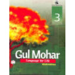 Gul Mohar 3 (Language For Life)