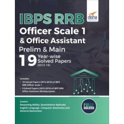 IBPS RRB Officer Scale 1 & Office Assistant Prelim & Main