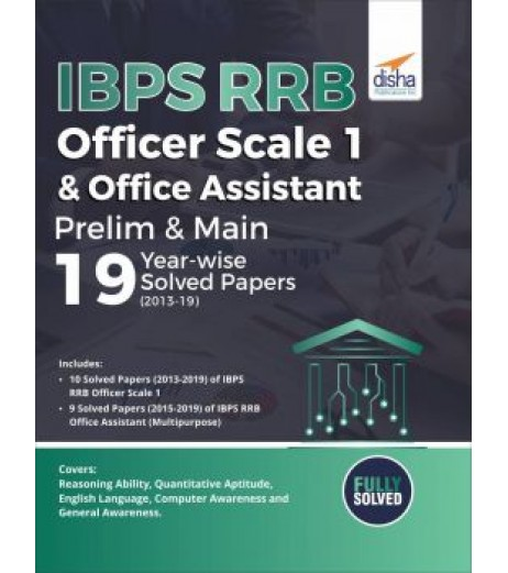 IBPS RRB Officer Scale 1 and Office Assistant Prelim and Main 19 Year-wise Solved Papers (2013-19)