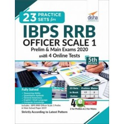 23 Practice Sets for IBPS RRB Officer Scale 1 Preliminary &