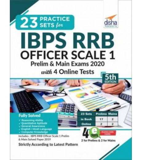 23 Practice Sets for IBPS RRB Officer Scale 1 Preliminary and Main Exam 2020 with 4 Online Tests 5th Edition