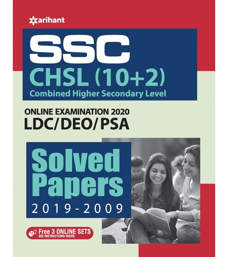 SSC CHSL (10+2) Solved Papers Combined Higher Secondary 2020