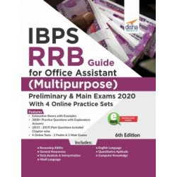 IBPS RRB Guide for Office Assistant (Multipurpose)