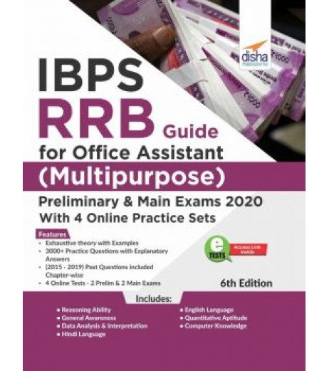 IBPS RRB Guide for Office Assistant (Multipurpose) Preliminary and Main Exams 2020 with 4 Online Practice Sets 6th Edition