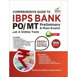 Comprehensive Guide to IBPS Bank PO/ MT Preliminary and