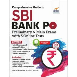 Comprehensive Guide to SBI Bank PO Preliminary and Main