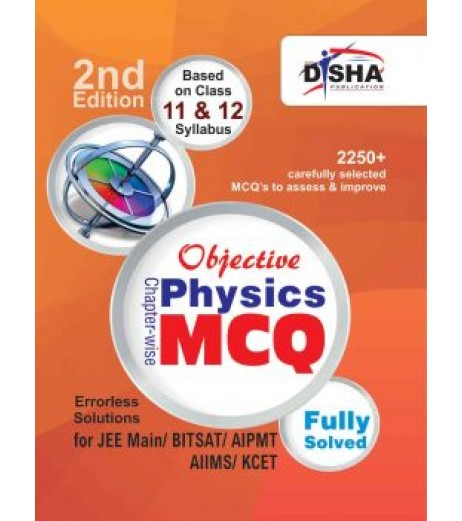 Objective Physics - Chapter-wise MCQ