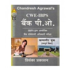 Chandresh Agrawal's CWE-IBPS Bank PO (Conducted By IBPS)