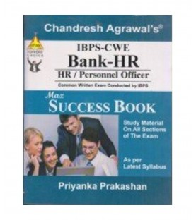Chandresh Agrawal's IBPS-CWE Bank-HR HR/Personnel Officer
