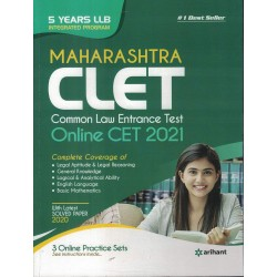 Maharashtra CLET 2021 for 5 Years Course