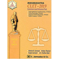 Maharashtra CLET - 2019 - Common Law Entrance Test