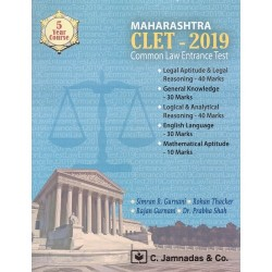 Maharashtra CLET 2019 [Common Law Entrance Test] for 5 Year Course