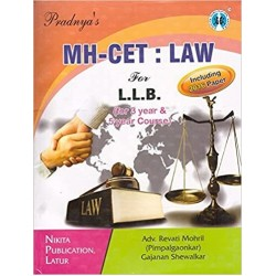 Pradnya's MH-CET : LAW for L.L.B for 3 and 5yr.