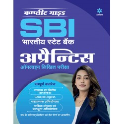 Complete Guide SBI State Bank of India Apprentices Online