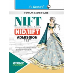 Exam Guide for NIFT