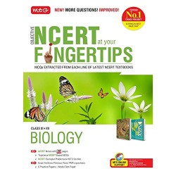 Objective NCERT at your FINGERTIPS Biology  for NEET-AIIMS