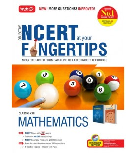 Objective NCERT at your FINGERTIPS Mathematics for NEET-AIIMS Latest Revised Edition 2020 Paperback