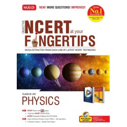 Objective NCERT at your FINGERTIPS Physics for NEET-AIIMS