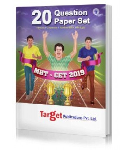MHT-CET 20 Question Paper Set (PCMB)