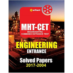 MHT-CET Engineering Entrance Solved Papers
