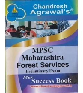 Chandresh Agrawal's MPSC  Maharashtra-Forest Service Prelim Exam