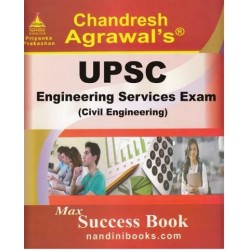 Chandresh Agrawal's UPSC Engineering Services Exam Civil