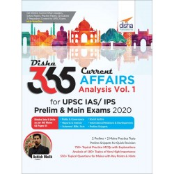 Disha 365 Current Affairs Analysis Vol. 1 for UPSC IAS/ IPS