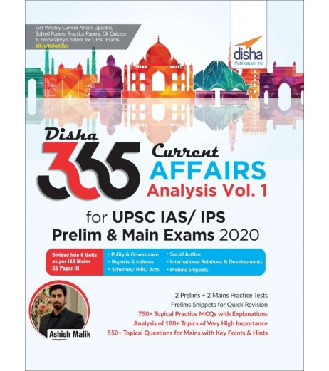 Disha 365 Current Affairs Analysis Vol. 1 for UPSC IAS/ IPS Prelim and Main Exams 2020