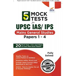 5 Mock Tests for UPSC IAS/ IPS Mains General Studies Papers