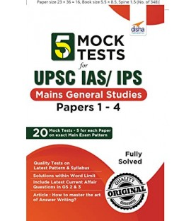 5 Mock Tests for UPSC IAS/ IPS Mains General Studies Papers 1 to 4